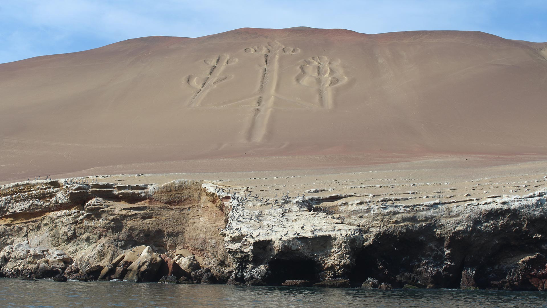 http://infromtheoutpost.com Geoglyphs at Paracas in southern Peru